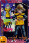 DRAGON BALL MORINAGA 138