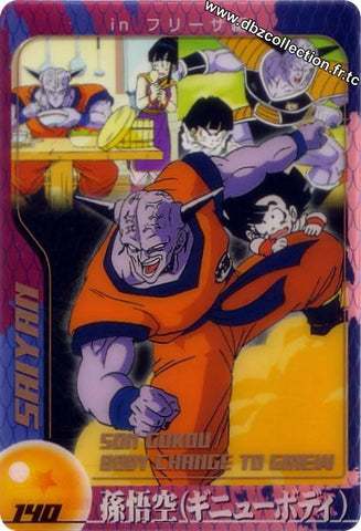 DRAGON BALL MORINAGA 140