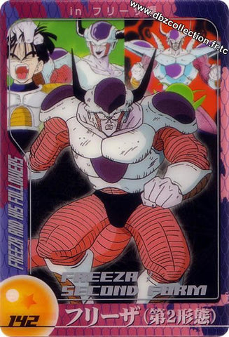 DRAGON BALL MORINAGA 142