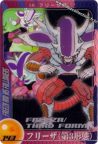 DRAGON BALL MORINAGA 143