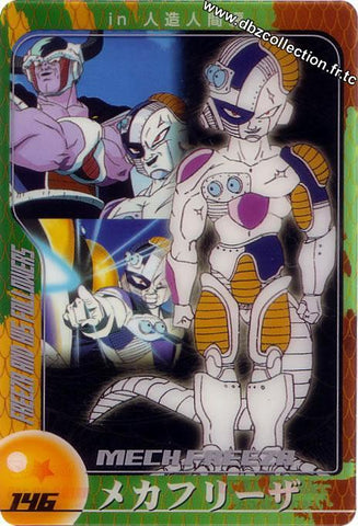 DRAGON BALL MORINAGA 146