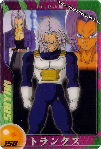 DRAGON BALL MORINAGA 150