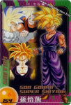 DRAGON BALL MORINAGA 154