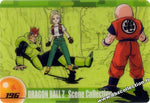 DRAGON BALL MORINAGA 196