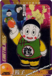 DRAGON BALL MORINAGA 205