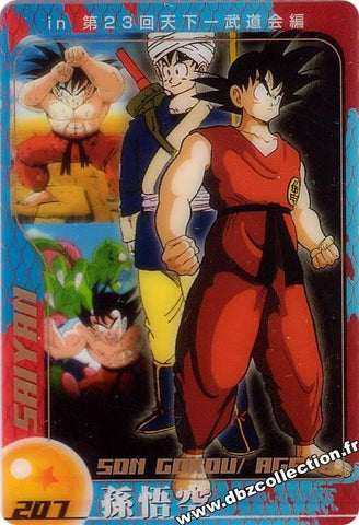 DRAGON BALL MORINAGA 207