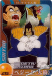 DRAGON BALL MORINAGA 215