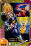 DRAGON BALL MORINAGA 239