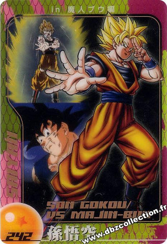 DRAGON BALL MORINAGA 242
