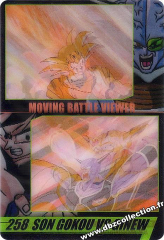 DRAGON BALL MORINAGA 258