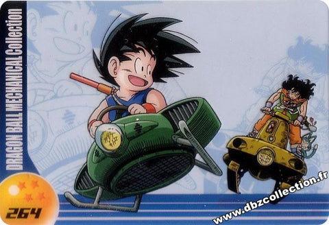 DRAGON BALL MORINAGA 264