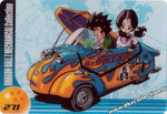 DRAGON BALL MORINAGA 271
