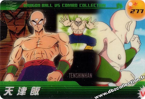 DRAGON BALL MORINAGA 277