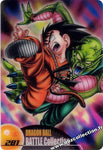 DRAGON BALL MORINAGA 281