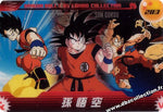 DRAGON BALL MORINAGA 283