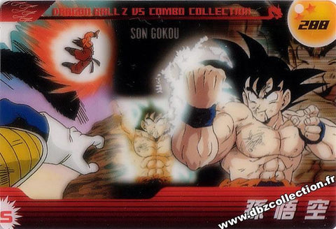 DRAGON BALL MORINAGA 288