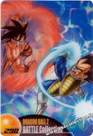DRAGON BALL MORINAGA 290