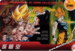 DRAGON BALL MORINAGA 296