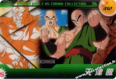 DRAGON BALL MORINAGA 312
