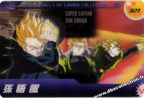 DRAGON BALL MORINAGA 321