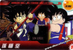 DRAGON BALL MORINAGA 336