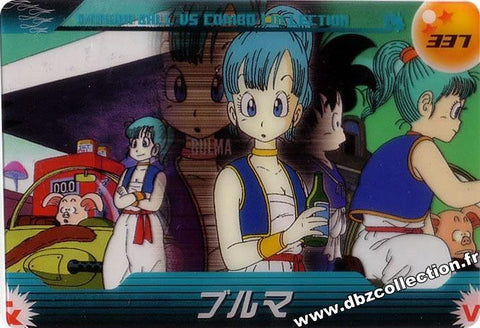 DRAGON BALL MORINAGA 337
