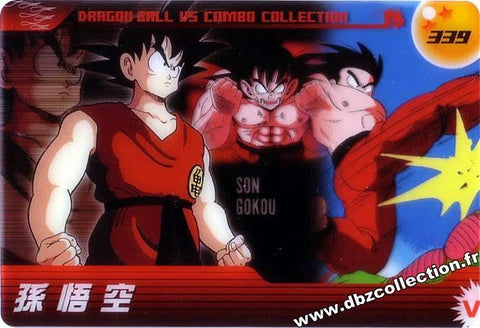 DRAGON BALL MORINAGA 339