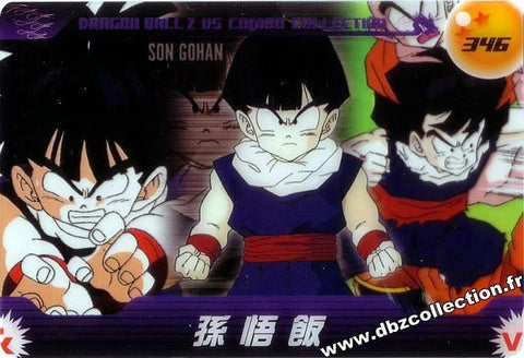 DRAGON BALL MORINAGA 346