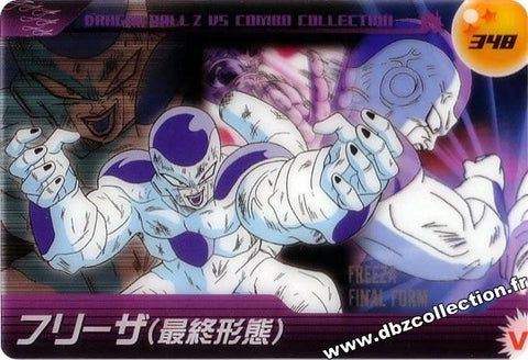 DRAGON BALL MORINAGA 348