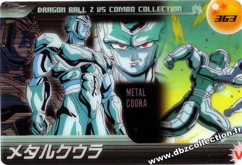 DRAGON BALL MORINAGA 363