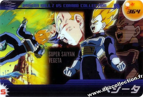 DRAGON BALL MORINAGA 364