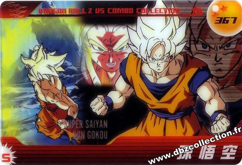 DRAGON BALL MORINAGA 367