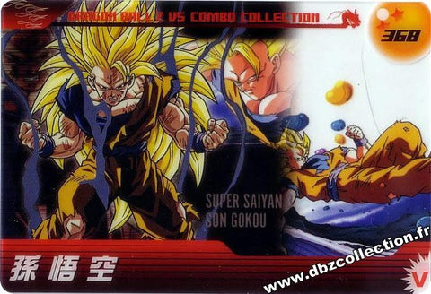 DRAGON BALL MORINAGA 368