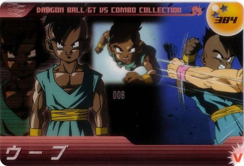 DRAGON BALL MORINAGA 384