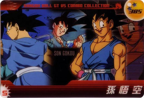 DRAGON BALL MORINAGA 385