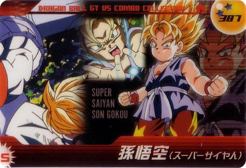 DRAGON BALL MORINAGA 387