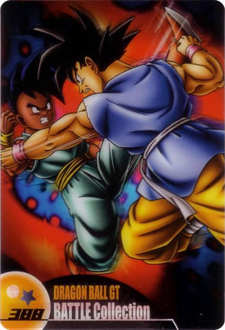 DRAGON BALL MORINAGA 388