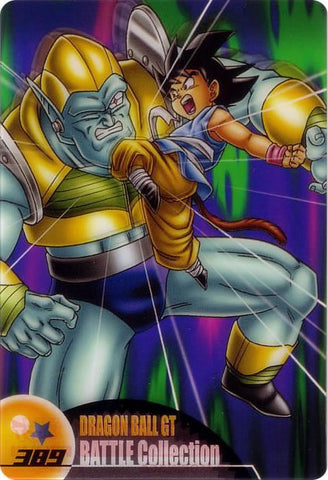 DRAGON BALL MORINAGA 389
