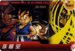 DRAGON BALL MORINAGA 401