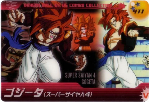 DRAGON BALL MORINAGA 411