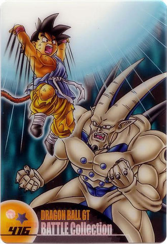 DRAGON BALL MORINAGA 416