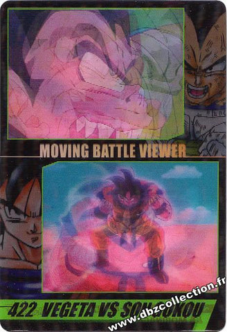 DRAGON BALL MORINAGA 422