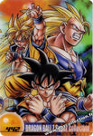 DRAGON BALL MORINAGA 442