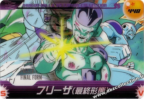 DRAGON BALL MORINAGA 448