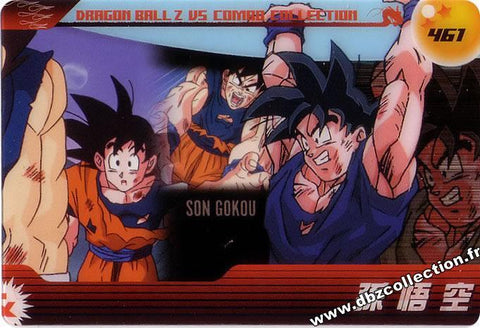 DRAGON BALL MORINAGA 461
