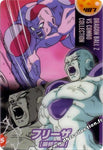 DRAGON BALL MORINAGA 487