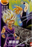 DRAGON BALL MORINAGA 495