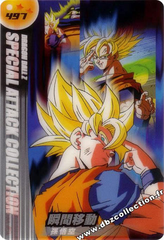 DRAGON BALL MORINAGA 497