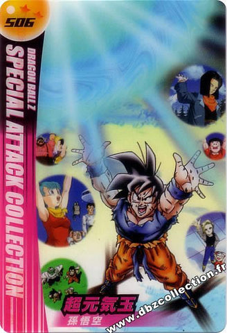 DRAGON BALL MORINAGA 506