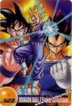 DRAGON BALL MORINAGA 523